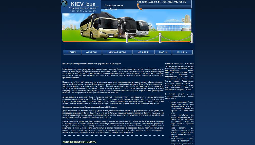 www.bus-rent-auto.in.ua